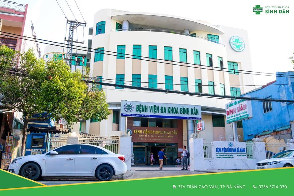 Hình ảnh này chưa có thuộc tính alt; tên tệp của nó là Bệnh-viện-Bình-Dân-Đà-Nẵng.jpg